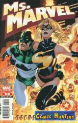 The Secret Invasion!: Part 1 (Dodson Variant)