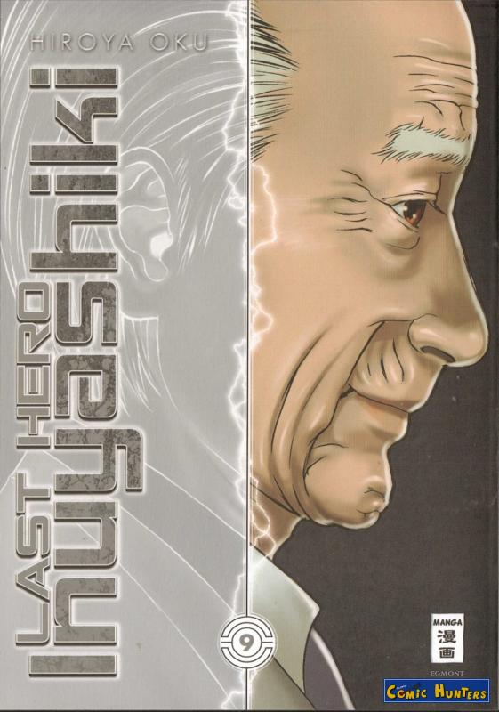 comic cover Last Hero Inuyashiki 9