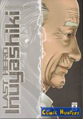 Thumbnail comic cover Last Hero Inuyashiki 9